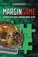 скачать книгу Margingame автора Игорь Пономарев