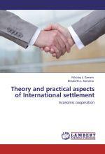 скачать книгу Theory and practical aspects of Internationa settlements. Economic cooperation автора Николай Камзин