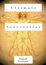 скачать книгу Ultimate Storyteller автора Сергей Гузенков