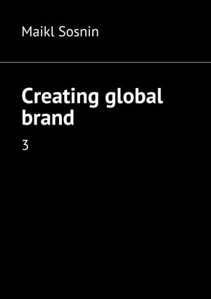 обложка книги Creating global brand. 3 автора Maikl Sosnin