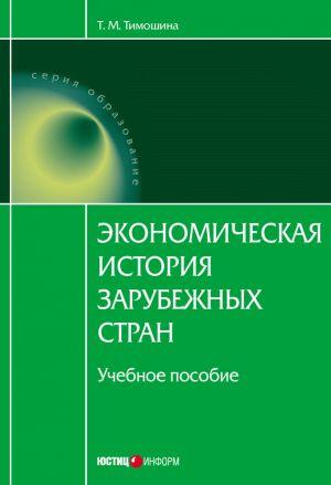 Аудио евангелие на церковно-славянском языке скачать.