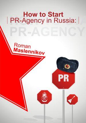 обложка книги How To Start Your Own PR-Agency In Russia? Anti-Learner's Guide автора Роман Масленников