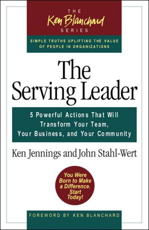 обложка книги Serving leaders автора Ken Jennings