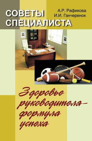 Зигмунд фрейд введение в психоанализ аудиокнига герасимов